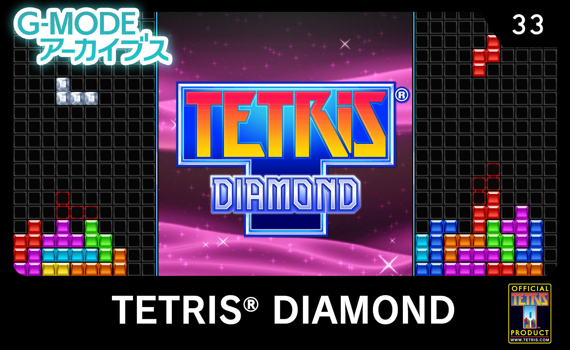 TETRIS® DIAMOND
